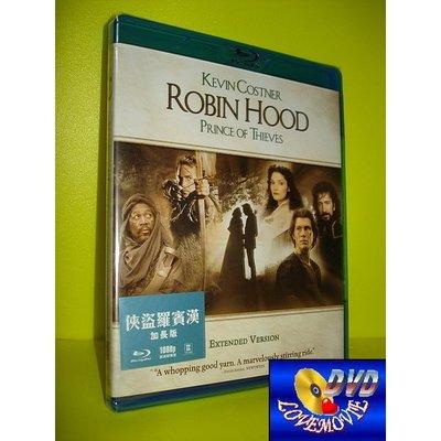 A區Blu-ray藍光正版【俠盜王子羅賓漢-加長版 Robin Hood (1991)】[含中文字幕]全新未拆