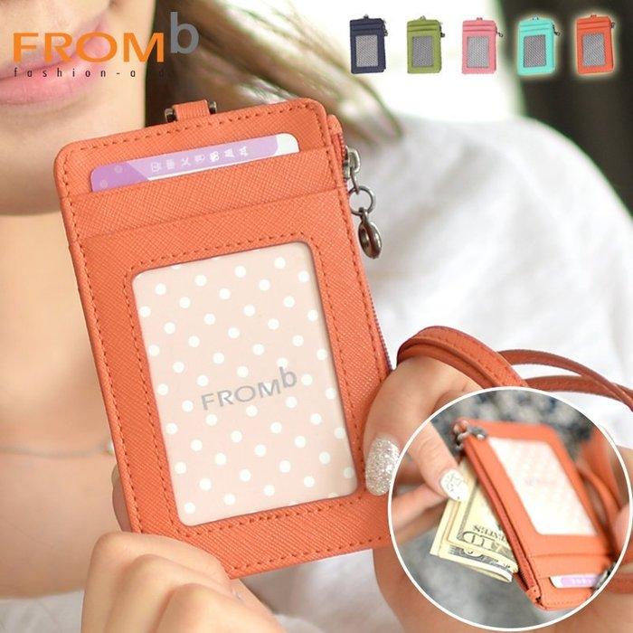 【橘子包舖】真皮證件夾 韓國正貨 FROMb 拉鏈識別證夾 吊繩掛牌 [G0786] 證件套 皮夾 零錢包
