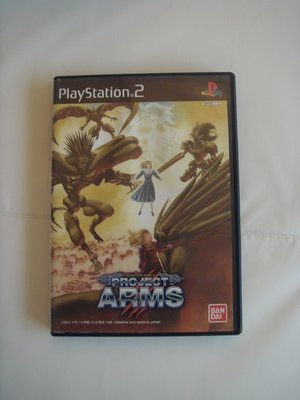 PS2 神臂 Project ARMS