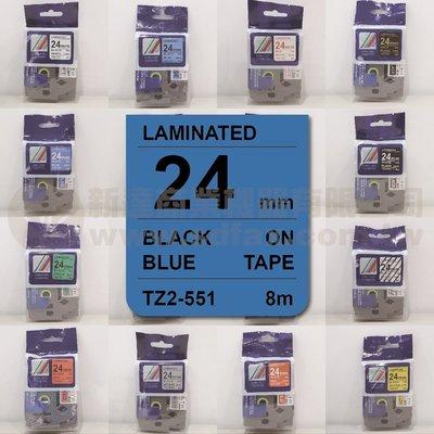 【費可斯】相容性護貝標籤帶24mm藍底黑字(雷同TZe-551/TZ-551)適用PT-D600/PT-2700含稅價