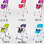 【新視界生活館】新品全新愛瑞寶多功能兒童餐椅 嬰兒吃飯椅 寶寶餐桌椅 可折疊 便攜可坐躺折疊 旅遊戶外攜帶必備款