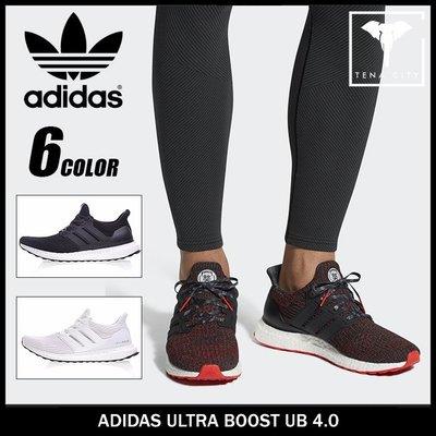 Adidas Ultra Boost UB 4.0針織透氣爆米花緩震情侶慢跑鞋
