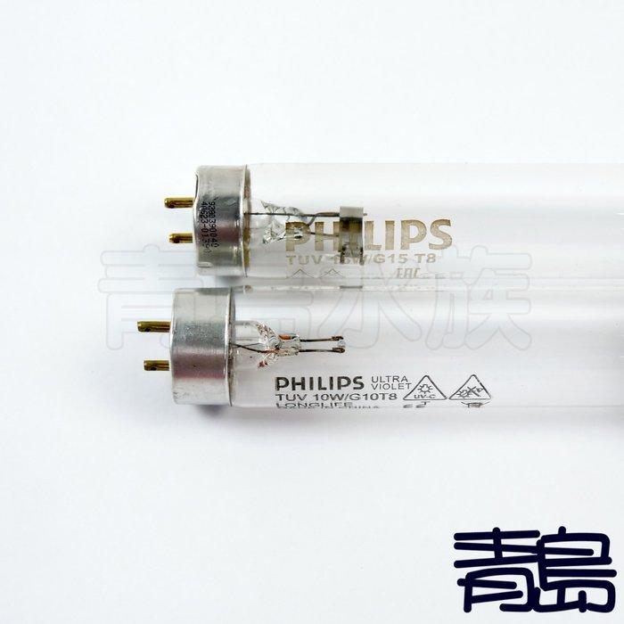 QL。。。青島水族。。。荷蘭PHILIPS飛利浦-----UV-C(AVA)紫外線殺菌燈管==15W