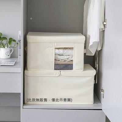 牛津布透視窗收納箱 雜物衣物棉被整理箱收納箱(大號一入)_☆好物優HiGoods☆