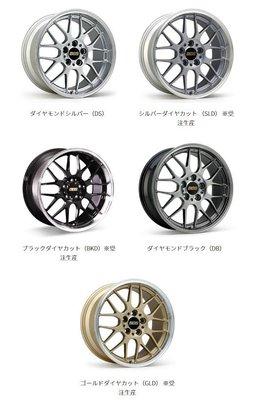 DJD19071822 日本BBS RG-R 17-19吋 1片式鍛造鋁圈 依當月報價為準