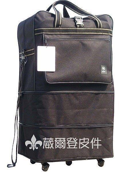 【葳爾登】三層折疊旅行袋旅行箱五輪行李箱,可側背登機箱,地攤袋購物袋/板輪袋90cm黑