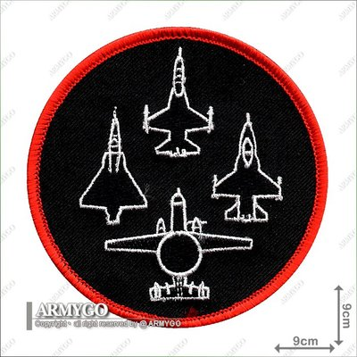 【ARMYGO】空軍 四機聯合機種隊章