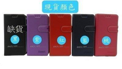 金山3C配件館 Xiaomi Redmi 紅米 Note HM NOTE 1W 皮套 手機套 保護套 手機皮套