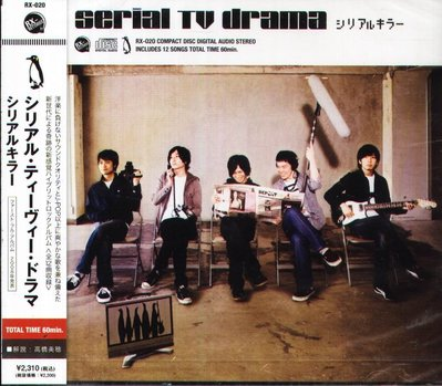 K - serial TV drama - シリアルキラー Serial Killer - 日版 - NEW