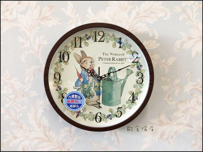 彼得兔Peter Rabbit 系列--圓形咖啡框比得兔子時鐘 塑料圓鐘壁鐘藝術掛鐘古典鄉村風北歐風簡約風鐘【歐舍傢居】