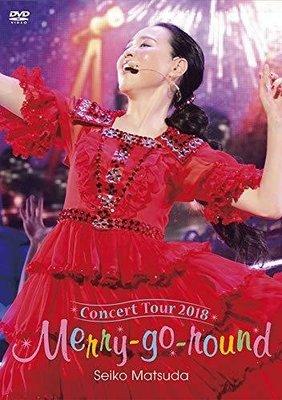特價預購 松田聖子 Seiko Concert Tour 2018 Merry-go-round (日版初回DVD)