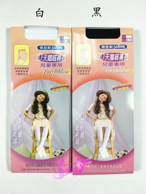 【B合併商品】3D兒童天鵝絨褲襪 兒童褲襪 童褲襪 $95/雙