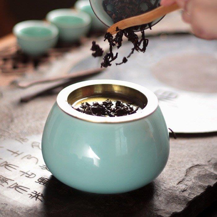 5Cgo【茗道】含稅556379526744 缽型復古茶洗陶瓷建水青瓷茶渣缸水洗功夫茶具乾泡渣斗合金濾蓋分離茶渣廢水茶葉