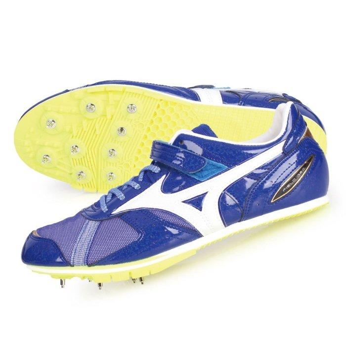 MIZUNO FIELD GEO LJ-B 特定-日製男女田徑釘鞋 (免運 跳遠【02017800】≡排汗專家≡