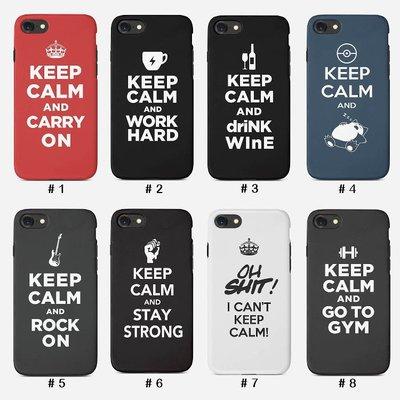 現貨适用苹果8Plus手机壳iPhone X黑白英文字母7个性11励志Keep Calm