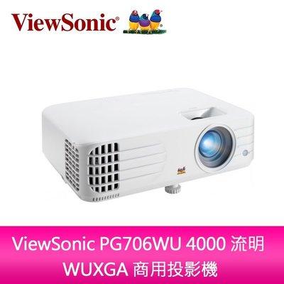 【妮可3C】ViewSonic PG706WU 4000 流明 WUXGA 商用投影機  公司貨保固3年