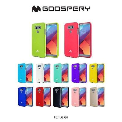 --庫米--GOOSPERY LG G6 JELLY 閃粉套 孔位精準 全包包覆 保護套 背殼 輕巧不厚重