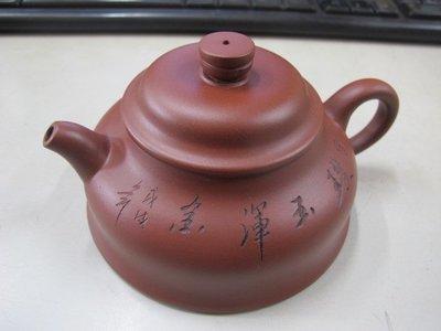 二手舖 NO.3832 紫砂壺 名家工藝美術師 茶壺 土胎好 手工細膩 值得收藏