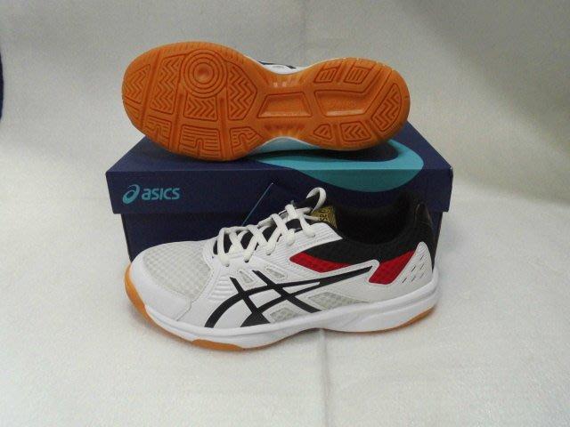 【n0900台灣健立最便宜】2019 ASICS UPCOURT 3 GS 兒童排羽球鞋 1074A005-110