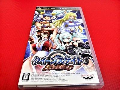 ㊣大和魂電玩㊣ PSP 女王之門 渾沌螺旋{日版}編號:N3---掌上型懷舊遊戲