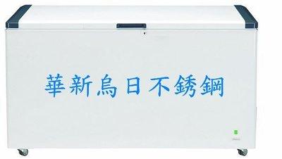 全新 德國利勃LIEBHERR 6尺3 上掀密閉冷凍櫃537L (EFL-5705) 公司貨 台中市