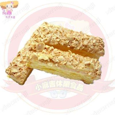 ☆小麻吉家家愛☆傳統餅乾  手工餅乾杏仁千層酥一盒特價120元