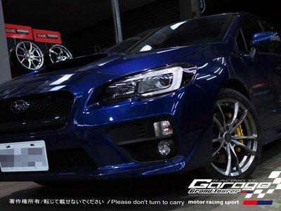 德朋國際 / AP cp-5200 四活塞卡鉗 Subaru WRX STI 歡迎詢問