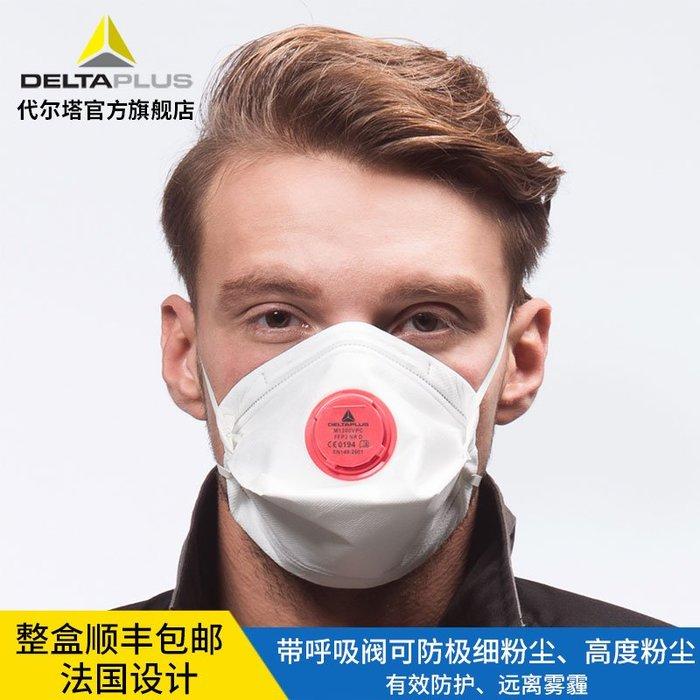 一次性口罩pm2.5防塵防霧霾透氣防毒防護防曬口罩男女工業3m