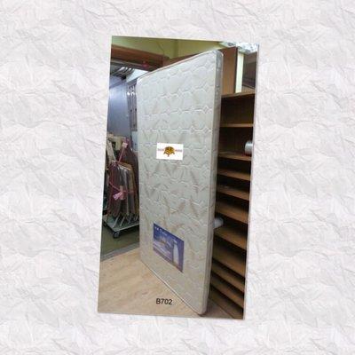 3吋厚 混合膠床褥 30吋-72吋闊 72吋長 $580起 送貨另計 需預訂 珠記傢俬