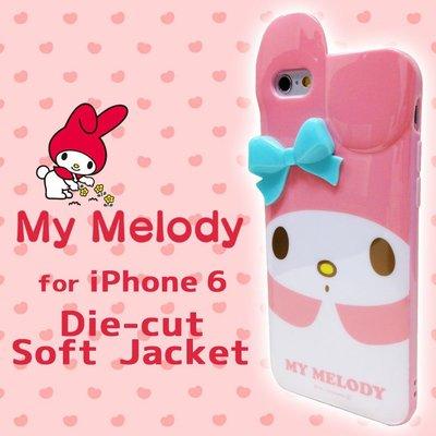 尼德斯Nydus~* 日本三麗鷗 Melody 美樂蒂 手機殼 軟殼 經典款-粉紅 iPhone6 4.7吋