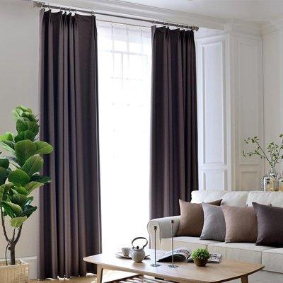 「免運」北歐遮光純色窗簾訂製成品現代簡...