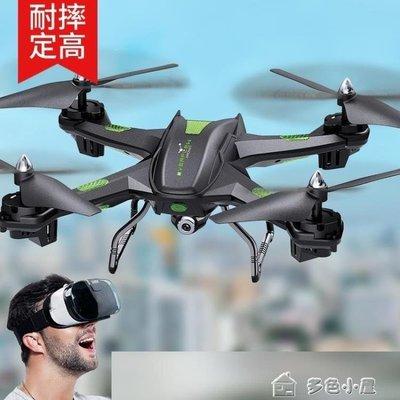 ZIHOPE 無人機航拍高清專業 四軸飛行器航模型 耐摔遙控飛機直升玩具兒童ZI812