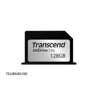 3c粉絲 【TS128GJDL330】 創見 128GB MacBook 專用擴充卡 平整插入擴充卡插槽