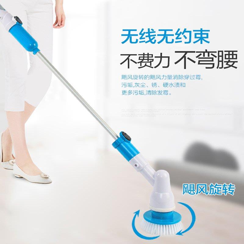 現貨 家用長柄電動清潔刷浴室地板瓷磚充電式廚房清潔神器HYKJ602