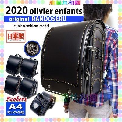※龍貓共和國※日本書包《2020年 手工RANDOSERU書包 硬殼兒童書包 皮革後背包包入學用B》[日本製]非天使之翼