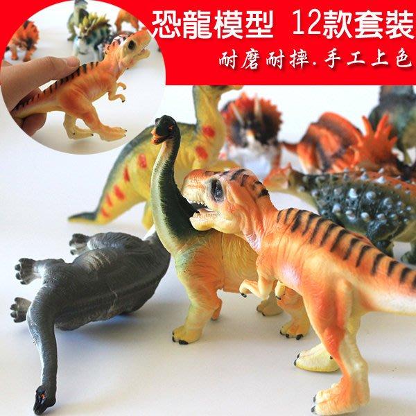 【3C小苑】隨機出貨 單入 6吋 恐龍 12款仿真恐龍套裝 動物 模型 暴龍 劍龍 聖誕 生日 玩具 CF116904