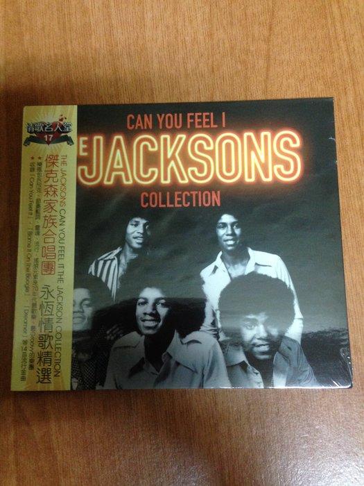(絶版.全新) THE JACKSONS 傑克森家族合唱團 永恆情歌精選 麥可傑克森