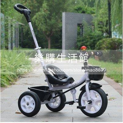 兒童三輪腳踏車小孩自行車【白色】LG-286950
