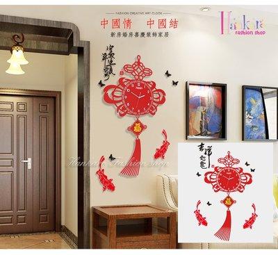☆[Hankaro]☆ 創意新風格壓克力立體中國結造型流蘇鐘擺掛鐘