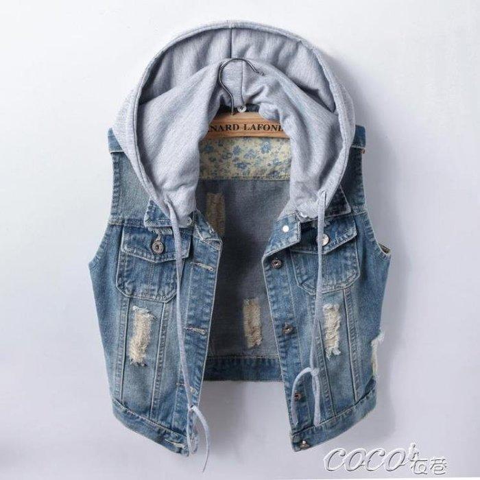 牛仔馬甲 牛仔馬甲女短款修身韓版潮顯瘦春秋無袖外套背心肩章大碼馬夾帶帽