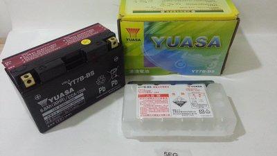 湯淺 YUASA 7號 薄型 YT7B-BS~電瓶/電池 2代勁戰/3代勁戰/四代勁戰/五代勁戰 GTR AERO