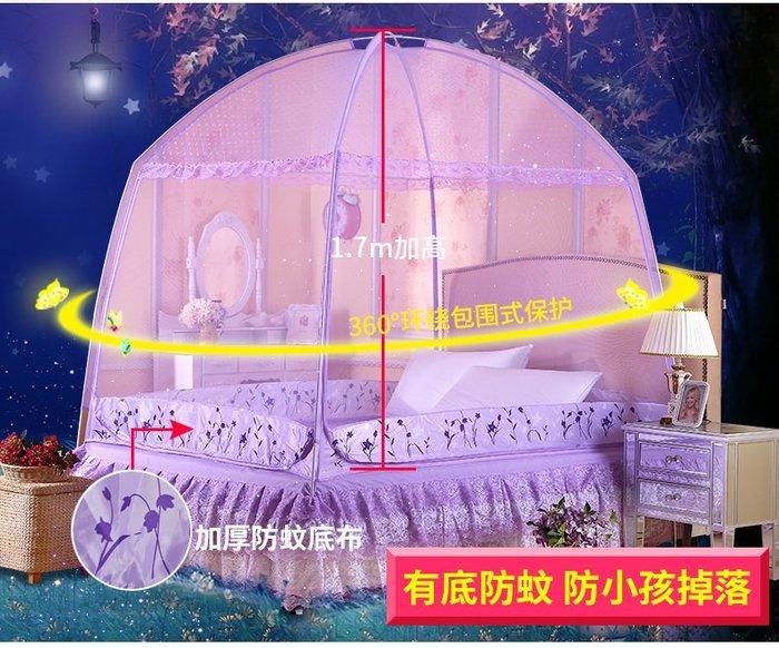 東大門平價鋪   新款蒙古包蚊帳三開門拉鍊,單人1.2米宿舍1.5米,家用雙人床1.8米  加大雙人床2.0米