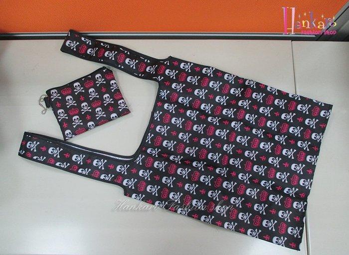 ☆[Hankaro]☆個性流行骷顱圖案實用環保購物袋(樣品出清)