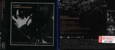 (日版全新未拆) NG HEAD 3張專輯一起賣 COMBINATION WORKS + Head Rock + HEADLINE