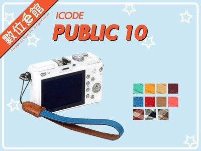 公司貨 iCode 幸運草 Public 10 手腕帶 DC 類單眼 微單眼 藍格子 紅格子 棕格子