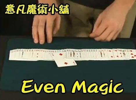 【意凡魔術小舖】大魔競Eric仿BICYCLE牌背 整副牌變大變小 空氣浮動設計