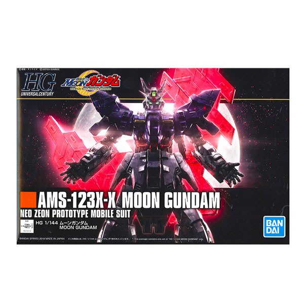 新奇玩具☆BANDAI 組裝模型 1/144 HGUC 215 月鋼彈