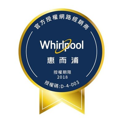 Whirlpool惠而浦7公斤直立式洗衣機 WM07GN 另有特價 ES-B07F ES-B08F ES-B10F
