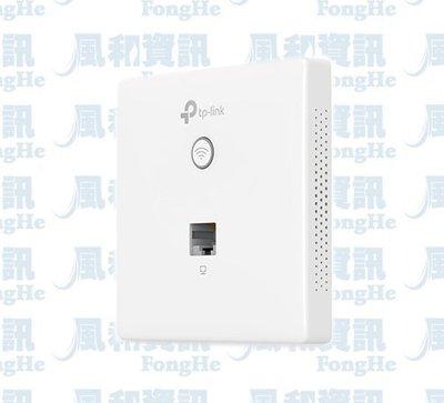 TP-LINK EAP115-Wall 300Mbps 無線 N 嵌牆式基地台【風和網通】