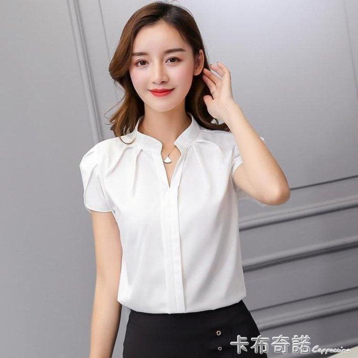 夏季新款韓版寬鬆白襯衫女短袖休閒大碼職業裝工作服雪紡衫女